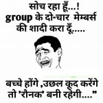 Hindi Funny Whatsapp DP Images pictures photo hd