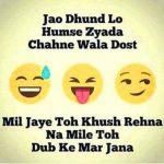 Hindi Funny Whatsapp DP Images wallpaper download