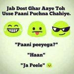 Hindi Funny Whatsapp DP Images