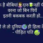 Hindi Funny Whatsapp DP Images wallpaper free hd