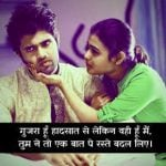 Hindi Heart Touching Whatsapp Dp Images pictures pics hd