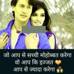 Hindi Heart Touching Whatsapp Dp Images pictures download