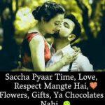 Hindi Heart Touching Whatsapp Dp Images pics for girlfriend