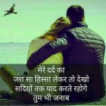 Hindi Heart Touching Whatsapp Dp Images pictures free hd