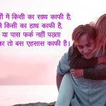 Hindi Love Status For Whatsapp Dp Images photo hhd