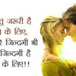 Hindi Love Status For Whatsapp Dp