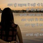 Hindi Love Status For Whatsapp Dp Images photo hd