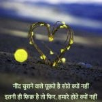 Free Top Hindi Love Status Images Pics Download