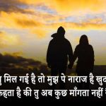New Free Hindi Love Status Images Pics Download
