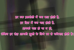 Best Hindi Motivational Quotes Images Free Download