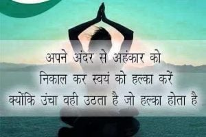 Best Hindi Motivational Quotes Pics Download