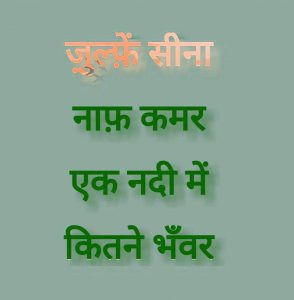 New Top Free Best Hindi Motivational Quotes Whatsapp DP  Images Download
