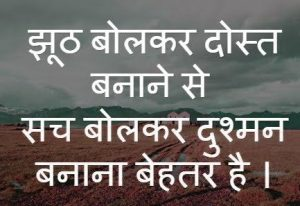 Best Hindi Motivational Quotes Whatsapp DP  Photo Wallpaper Free Download