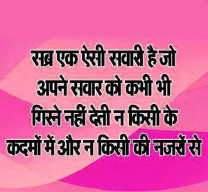 Best Hindi Motivational Quotes Whatsapp