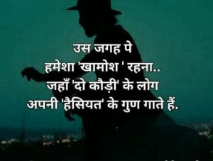 Latest Free Best Hindi Motivational Quotes Whatsapp DP  Images Download