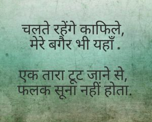 Best Hindi Motivational Quotes Whatsapp DP  Photo Download Latest