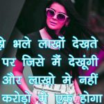 New Best Hindi Quotes Whatsapp DP Images Download