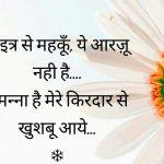 Hindi Quotes Whatsapp DP Pics Download
