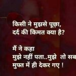 Hindi Quotes Whatsapp Dp images pictures photo hd