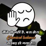 Hindi Quotes Whatsapp Dp images wallpaper free hd