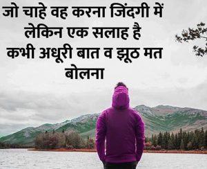 Hindi Sad Feeling Images pic hd