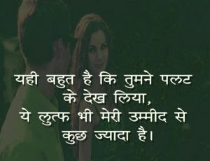 Hindi Sad Feeling Images pictures download