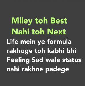 Hindi Sad Feeling Images photo download