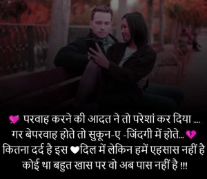 Hindi Sad Feeling Images free hd