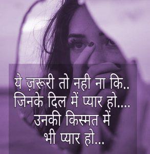 Hindi Sad Feeling Images photo pics download