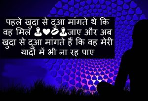 Hindi Sad Feeling Images pictures free hd