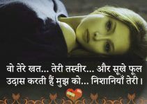 Hindi Sad Feeling Images