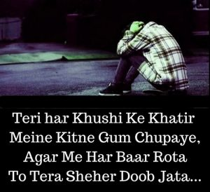 Hindi Sad Feeling Images pics hd