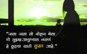 Top Hindi Sad Quotes Images photo pics download