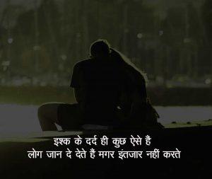 Top Hindi Sad Quotes Images pics download