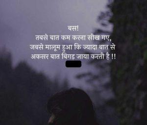 Hindi Sad Quotes Images