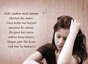Top Hindi Sad Quotes Images photo for facebook