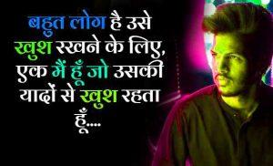 Top Hindi Sad Quotes Images pics photo download