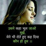 Hindi Sad Status Images photo download