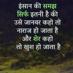 Hindi Sad Status Images pics hd