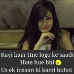 Hindi Sad Status Images wallpaper download