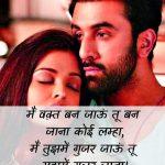 Hindi Sad Status Images pictures free download
