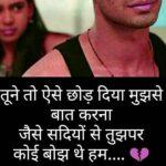 Hindi Sad Status Images pics hd for facebook