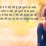 Hindi Sad Status Images pictures download hd