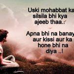 Hindi Sad Status Images pictures download