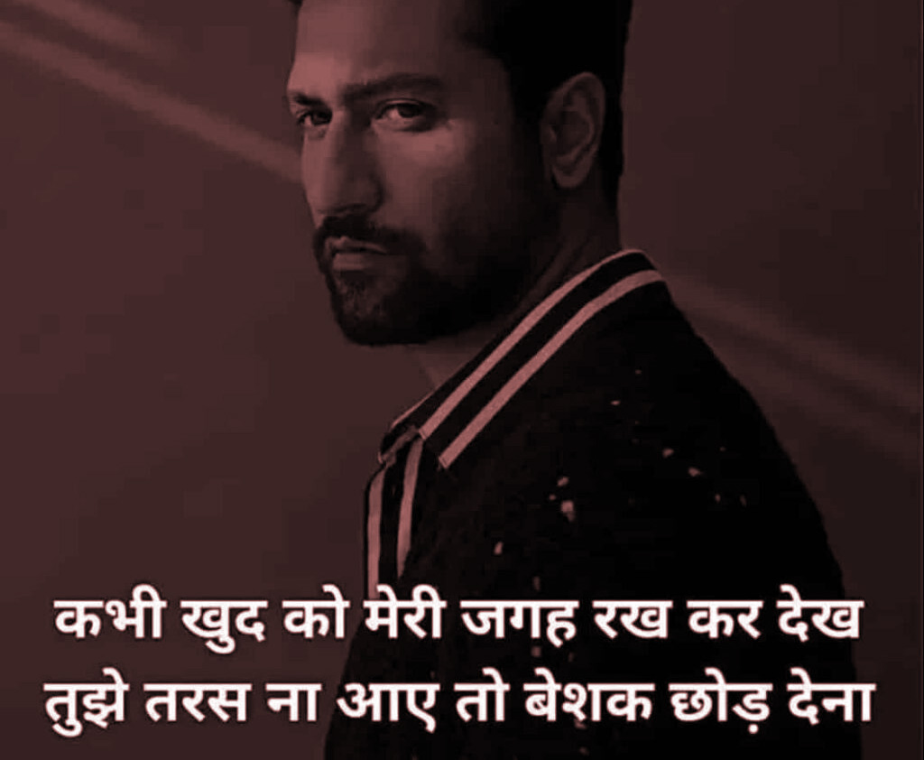 Hindi Sad Status Images photo for free download
