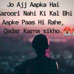 Hindi Sad Status Images photo pics hd