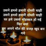 Hindi Sad Whatsapp Dp Images photo free download