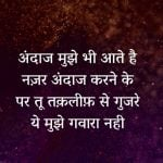 Hindi Sad Whatsapp Dp Images wallpaper free hd
