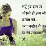 Hindi Sad Whatsapp Dp Images pictures download