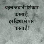 Hindi Sad Whatsapp Dp Images pics hd